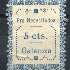 Sellos: ESPAÑA. GUERRA CIVIL. GALAROZA (HUELVA). EDIFIL Nº95. TIPO II. Lote 147842346