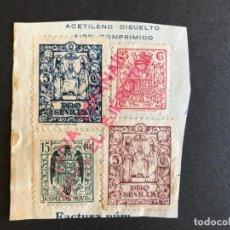 Selos: PRO SEVILLA. Lote 147850122