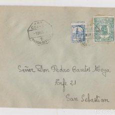 Sellos: SOBRE A SAN SEBASTIÁN. 1937. AMBULANTE MÉRIDA - SEVILLA. CON SELLO LOCAL Y FISCAL. Lote 147977186