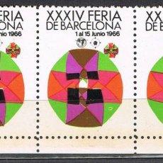 Sellos: 0678. TIRA TRES VIÑETAS 34 FERIA DE BARCELONA 1966 **. Lote 148005954