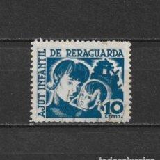 Sellos: ESPAÑA - GUERRA CIVIL - LOCALES - RERAGUARDA - USED - 3/16. Lote 148079850