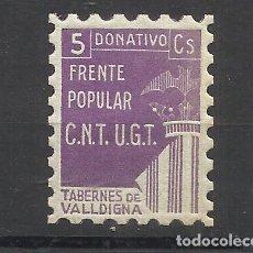 Sellos: 5600-SELLO LOCAL ESPAÑA FRENTE POPULAR CNT UGT GUERRA CIVIL TABERNES DE VALLDIGNA VALENCIA SPAIN CI. Lote 148196598