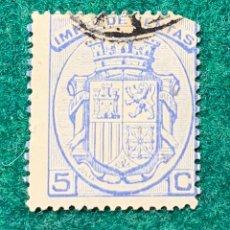Sellos: FISCAL IMPUESTO DE VENTAS 5 C. Lote 148234558