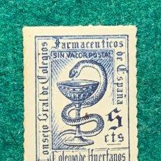 Sellos: BENEFICENCIA COLEGIO DE HUÉRFANOS FARMACÉUTICOS. 5 CTS NUEVO. Lote 148235497