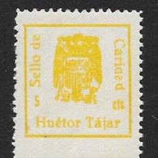 Sellos: HUETOR-TAJAR (GRANADA). EDIFIL NUM. 34*. Lote 148330282