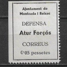 Sellos: ESPAÑA - GUERRA CIVIL - LOCALES - MONTCADA Y REIXACH ATUR FARCOS * MH - 2/51. Lote 148355366