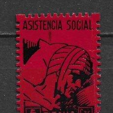 Sellos: ESPAÑA - GUERRA CIVIL - LOCALES - DENIA * MH - 2/51. Lote 148355902