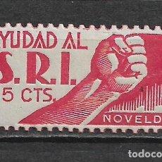 Sellos: ESPAÑA - GUERRA CIVIL - LOCALES - NOVELDA ALICANTE S.R.I. * MH - 2/50. Lote 148356738
