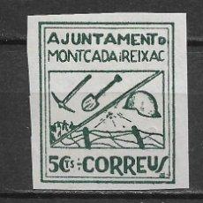 Sellos: ESPAÑA - GUERRA CIVIL - LOCALES - MONTCADA I REIXAC -CAT. EDIFIL 24S. * MH - 2/50. Lote 148357586