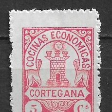 Sellos: ESPAÑA - GUERRA CIVIL - LOCALES - CORTEGANA * MH - 2/50. Lote 148360074