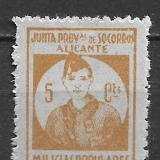 Sellos: ESPAÑA - GUERRA CIVIL - LOCALES - ALICANTE * MH - 2/50. Lote 148360466