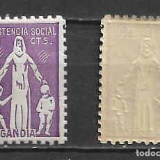 Sellos: ESPAÑA - GUERRA CIVIL - LOCALES - GANDIA ASISTENCIA SOCIAL ** MNH - 2/50. Lote 148364038