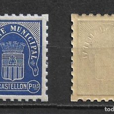 Sellos: ESPAÑA - GUERRA CIVIL - LOCALES - CASTELLON TIMBRE MUNICIPAL ** MNH - 2/50. Lote 148364298