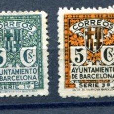 Sellos: EDIFIL 9/12 DE BARCELONA. SERIE COMPLETA. VER DESCRIPCIÓN. Lote 148373454