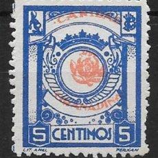 Selos: GRANADA. EDIFIL NUM. 118 EC*. Lote 148410934