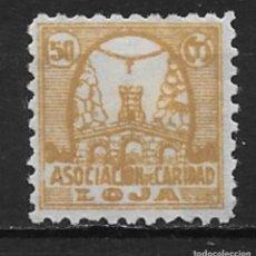 Francobolli: LOJA (GRANADA). EDIFIL NUM. 7*. Lote 148436002