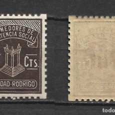 Sellos: ESPAÑA - GUERRA CIVIL - LOCALES - CIUDAD RODRIGO ** MNH - 2/49. Lote 148482502