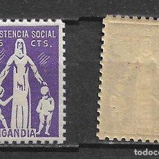 Sellos: ESPAÑA - GUERRA CIVIL - LOCALES - GANDIA ** MNH - 2/49. Lote 148484582