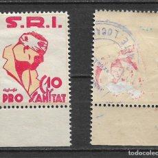 Sellos: ESPAÑA - GUERRA CIVIL - LOCALES - S.R.I * MH - 2/49. Lote 148490054