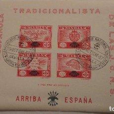 Sellos: ANTIGUA VIÑETA? 4 SELLOS.FALANGE ESPAÑOLA PRO ASISTENCIA.SEVILLA MATASELLO 1937 GUERRA CIVIL. Lote 148499106