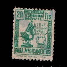 Timbres: 0254 FISCAL ESPECIAL MOVIL PARA MEDICAMENTOS 20 CTS VERDE USADO. Lote 148505734