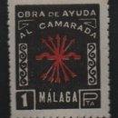 Sellos: MALAGA, 1 PTA, OBRA DE AYUDA AL CAMARADA, VER FOTO. Lote 148517600