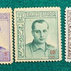 Sellos: 1937. BENEFICENCIA. JOSE ANTONIO PRIMO DE RIVERA. Lote 152162868