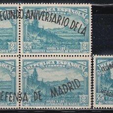Sellos: ESPAÑA, 1938 EDIFIL Nº 789 / 790 /**/, BUENOS CENTRAJES, . Lote 148634686