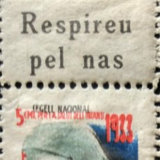 Sellos: VIÑETA AJUT .-PRO -INFANCIA 1933.. Lote 148634756