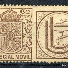 Sellos: ESPAÑA. SELLO MÓVIL PUBLICITARIO. CATÁLOGO ALEMANY-EDIFIL (PAG.292) Nº128. Lote 148776094