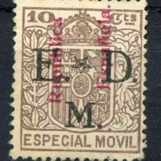 Sellos: ESPAÑA. SELLO MÓVIL PUBLICITARIO. CATÁLOGO ALEMANY-EDIFIL (PAG.292) Nº152C. -REPÚBLICA ESPAÑOLA-. Lote 148777426