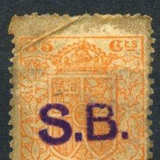 Sellos: ESPAÑA. SELLO MÓVIL PUBLICITARIO. 35CTS. S.B. - SIN RESEÑAR. Lote 148778498
