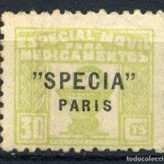 Sellos: ESPAÑA. SELLO MÓVIL PUBLICITARIO. 30CTS. SPECIA-PARIS. SIN CATALOGAR. Lote 148778986