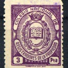 Sellos: ESPAÑA. COLEGIO REGISTRADORES DE LA PROPRIEDAD. CATÁLOGO ALEMANY-EDIFIL CAPITULO VI (PAG.60) Nº39A*. Lote 148781130