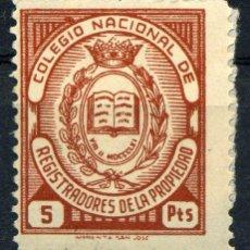 Sellos: ESPAÑA. COLEGIO REGISTRADORES DE LA PROPRIEDAD. CATÁLOGO ALEMANY-EDIFIL CAPITULO VI (PAG.60) Nº40*. Lote 148781246