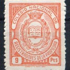 Sellos: ESPAÑA. COLEGIO REGISTRADORES DE LA PROPRIEDAD. CATÁLOGO ALEMANY-EDIFIL CAPITULO VI (PAG.60) Nº42A**. Lote 148781694