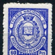 Sellos: ESPAÑA. COLEGIO REGISTRADORES DE LA PROPRIEDAD. CATÁLOGO ALEMANY-EDIFIL CAPITULO VI (PAG.60) Nº50A**. Lote 148782434