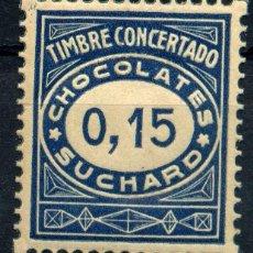 Sellos: ESPAÑA. TIMBRES PRIVADOS. SUCHARD. 0,15. FORMATO MAYOR. Lote 148783782