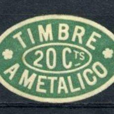 Sellos: ESPAÑA. TIMBRE A METÁLICO. 3 SELLOS TROQUELADOS (15,20 Y 25CTS). Lote 148889826