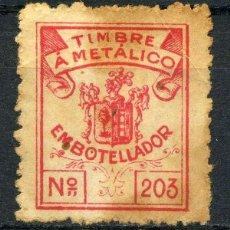 Sellos: ESPAÑA. TIMBRE A METÁLICO. EMBOTELLADOR Nº203. Lote 148890834