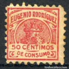Sellos: ESPAÑA. CUPONES. AHORRO - PRIMA. EUGENIO RODRÍGUEZ 50CTS. Lote 148893610