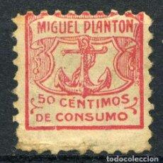Sellos: ESPAÑA. CUPONES. AHORRO - PRIMA. MIGUEL PLANTÓN 50CTS. Lote 148893722