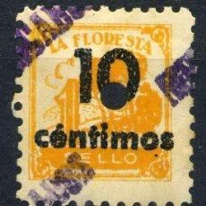Sellos: ESPAÑA. CUPONES. AHORRO - PRIMA. LA FLORESTA 10CTS. Lote 148893834