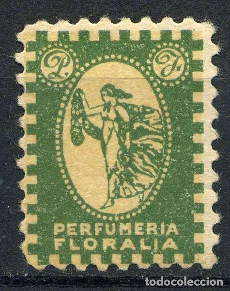 ESPAÑA. CUPONES. AHORRO - PRIMA. FLORALIA (Sellos - España - Guerra Civil - Viñetas - Nuevos)
