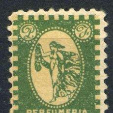 Sellos: ESPAÑA. CUPONES. AHORRO - PRIMA. FLORALIA. Lote 148894218