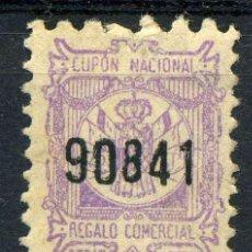 Sellos: ESPAÑA. CUPONES. AHORRO - PRIMA. CUPÓN NACIONAL. Lote 148894706