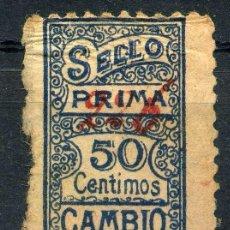 Sellos: ESPAÑA. CUPONES. AHORRO - PRIMA. SELLO PRIMA 50CTS CAMBIO. Lote 148895154