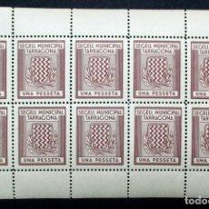 Sellos: TARRAGONA. 1931-1939. HOJA BLOQUE COMPLETA CON 10 SELLOS NUEVOS DE 1 PESETA. LOTE 0053. Lote 148895386