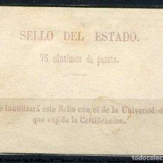 Sellos: ESPAÑA. ALEMANY CAPÍTULO XXI. TITULOS UNIVERSITARIOS. SELLO DEL ESTADO. 75CTS. CERTIFICACIONES. Lote 148896346