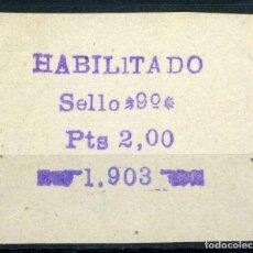 Sellos: ESPAÑA. FISCALES DE ÁFRICA ESPAÑOLA. CATÁLOGO GÁLVEZ DE 1923 Nº48. Lote 148897638